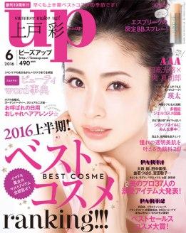 BU06_hyo1-4_low
